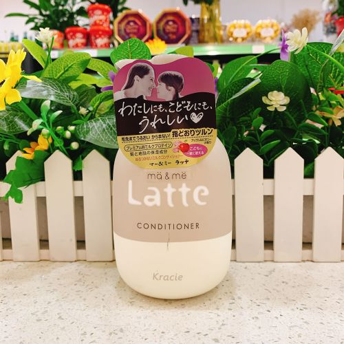 日本肌美LATTE洗发水490ml