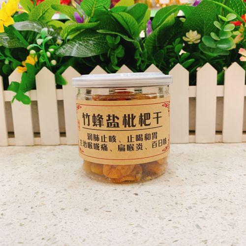 竹蜂盐枇杷干220g