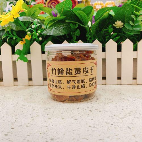 竹蜂盐黄皮干220g