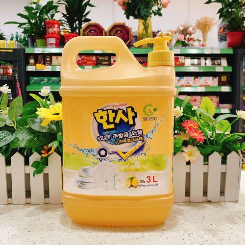 汉狮清亮柠檬味洗洁精3L
