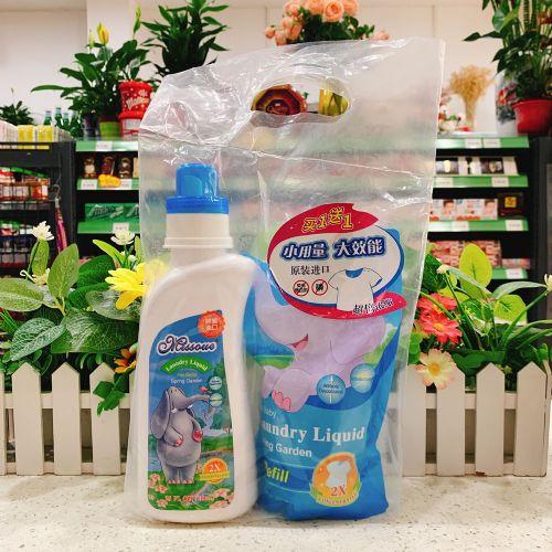 密语婴童洗衣液(春天花园)720ml送500ml