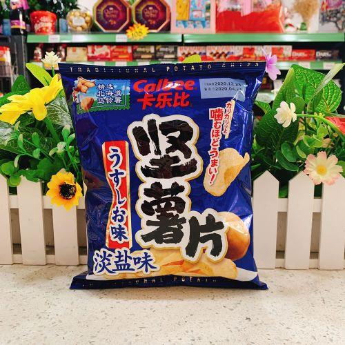 日本卡乐B薯片(淡盐味)65g