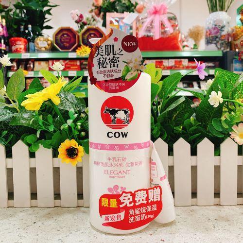 牛乳石硷精粹美肌沐浴露650ml(优雅梨香)
