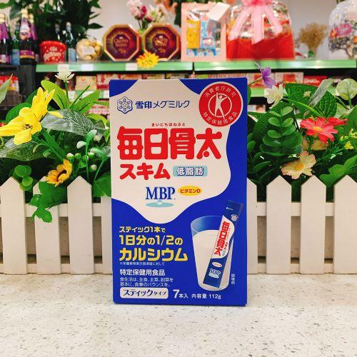 日本雪印每日骨太成人高钙低脂奶粉7条装112g