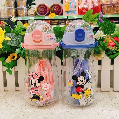 迪士尼正版授权智雅儿童吸管水杯500ml