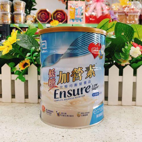 雅培低糖加营素香草味奶粉(护心强身)850g(适合50以上)