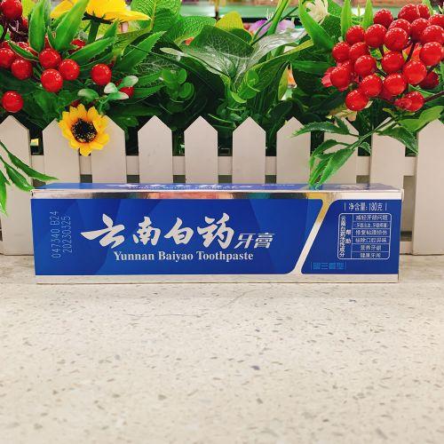 云南白药留兰香型牙膏120g
