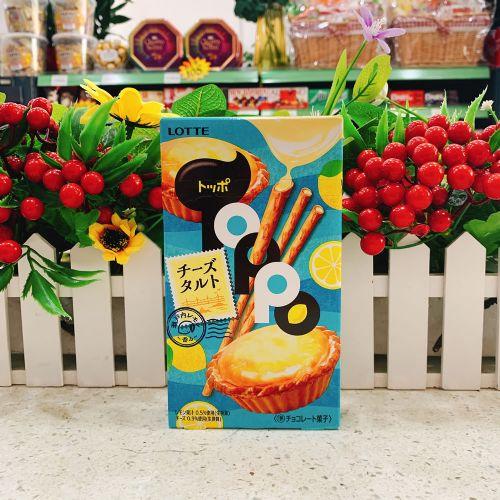 日本乐天TOPPO柠檬芝士蛋挞夹心筒2袋(盒装)