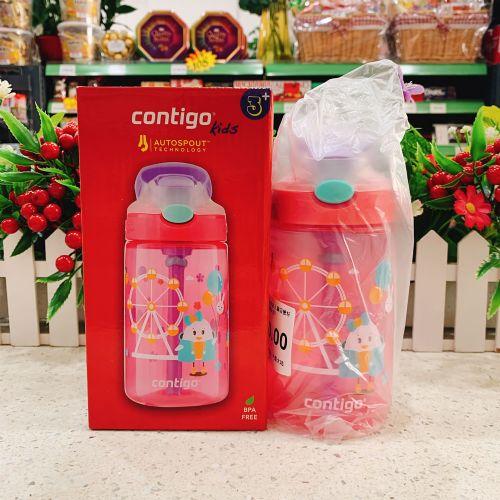 Contigo悠享每刻小发明家儿童吸管杯400ml(欢乐摩天轮)