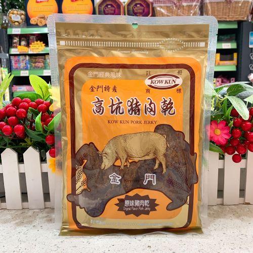 台湾金门第一特产 高坑原味猪肉干180g