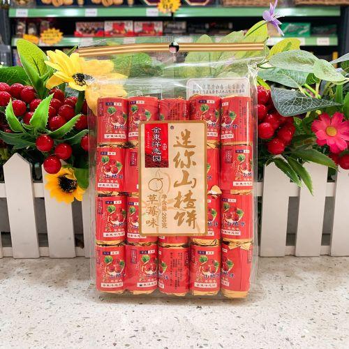 金东洋恋园迷你山查饼280g(草莓味)