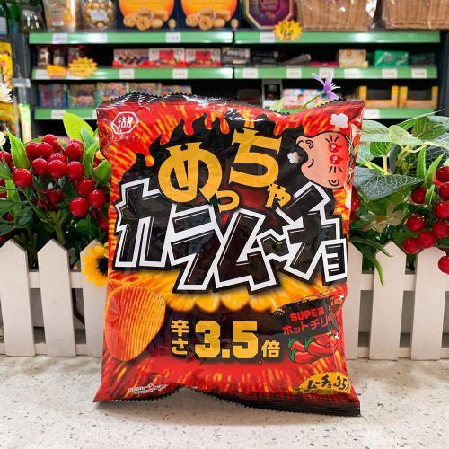 日本湖池屋阿婆激辛3.5倍辛辣薯片50g(袋装)