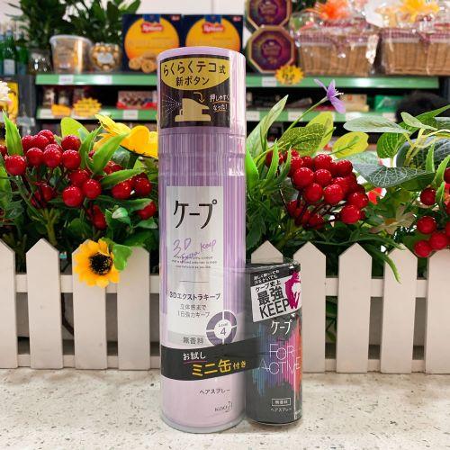 日本花王头发定型发胶(紫色)180ml+27ml