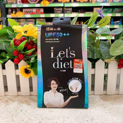 韩国Let's diet冰袖冰丝袖(黑色)送袜子