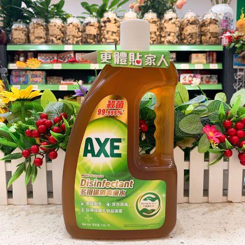 AXE斧头牌多用途消毒水1.6L