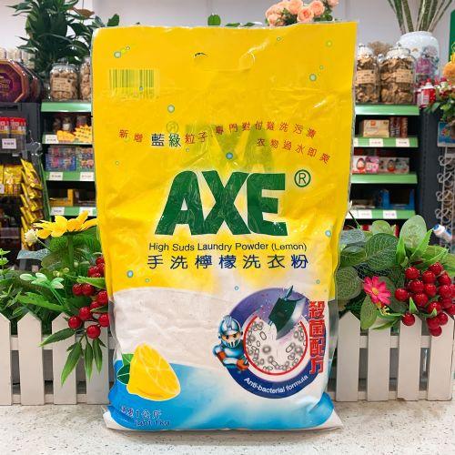 AXE斧头牌手洗柠檬洗衣粉1kg