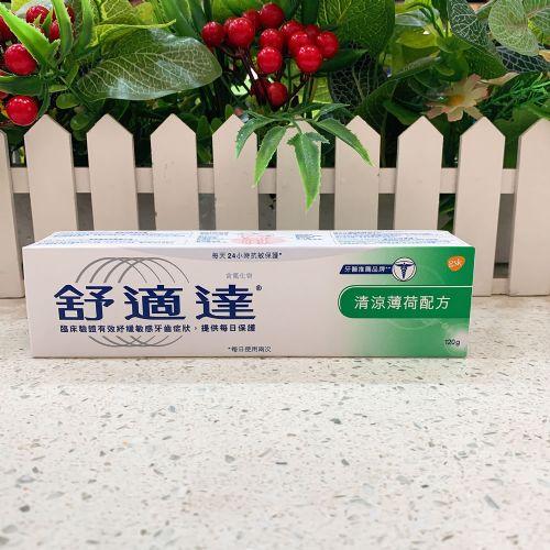 舒适达清凉薄荷配方牙膏120G