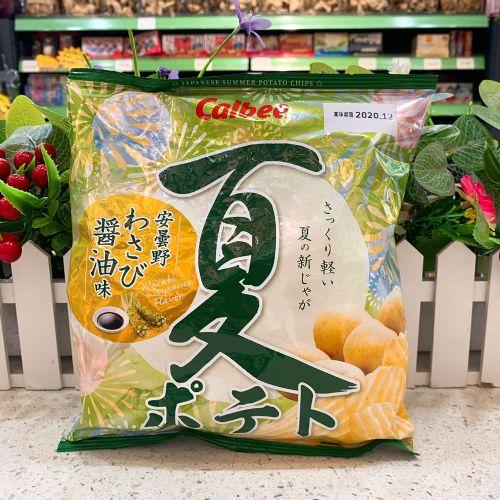 日本卡乐B 夏之安昙野芥辣味波浪薯片65g(袋装)