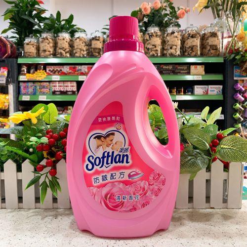 亿莱米洁净留香洗衣液5kg(经典香水)粉色
