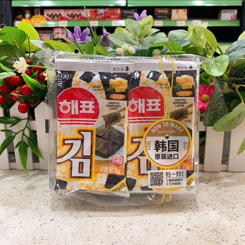 韩国海牌/海飘 芝士味 即食烤海苔20g10袋