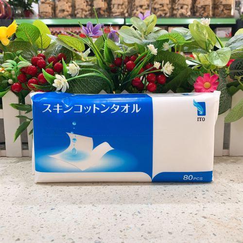 日本ITO卸妆棉柔巾80条