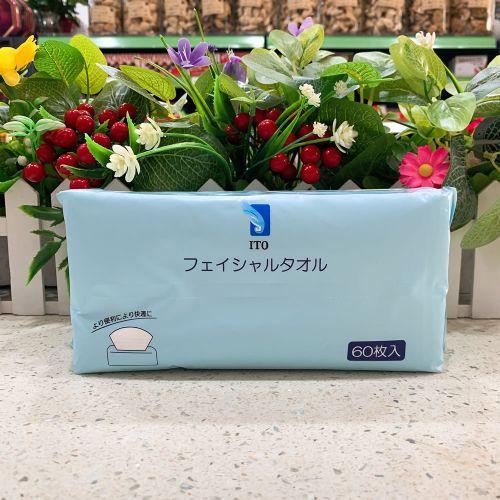 日本ITO抽取式洁面巾60枚