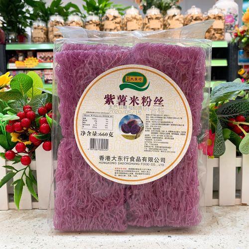 大东行紫薯米粉丝660g