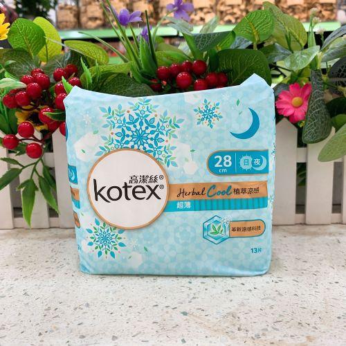 高洁丝植萃凉感超薄日用卫生巾13片28cm