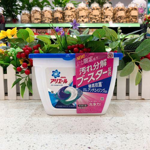 日本宝洁洗衣珠309g