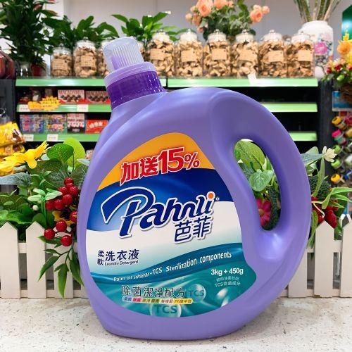 芭菲柔软洗衣液(除菌洁净配方)3450ml