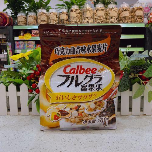 日本Calbee卡乐B巧克力曲奇水果麦片700g