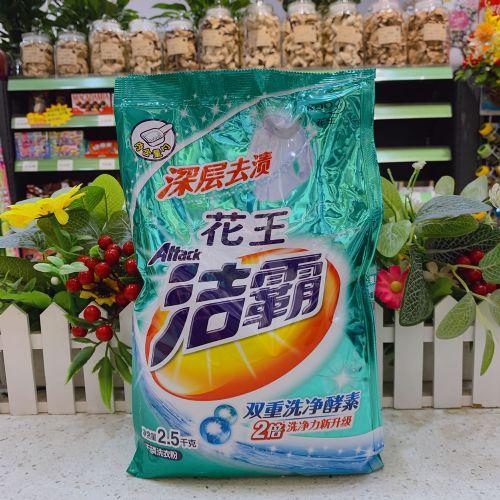 洁霸洗衣粉2.5kg