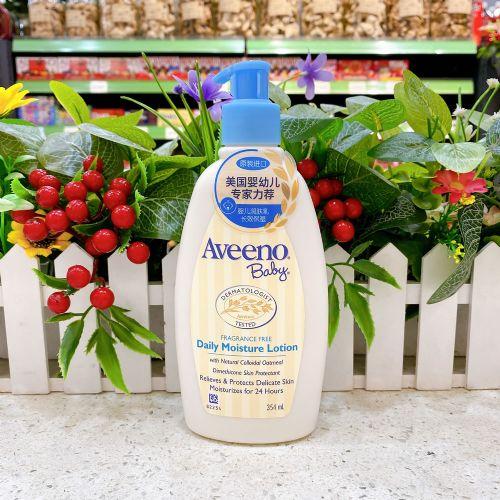 艾维诺婴儿每日呵护润肤乳(无香型)