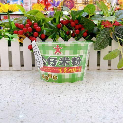 公仔米粉碗装雪菜肉丝味 77g