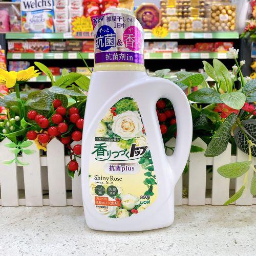 日本狮王洗衣液850g(玫瑰香)
