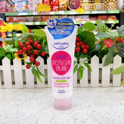 高丝洗面奶(玻尿酸)150g