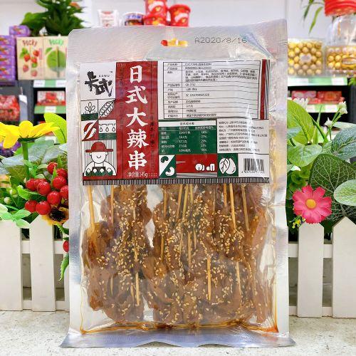 卡武日式大辣串145g(香辣牛肉味)