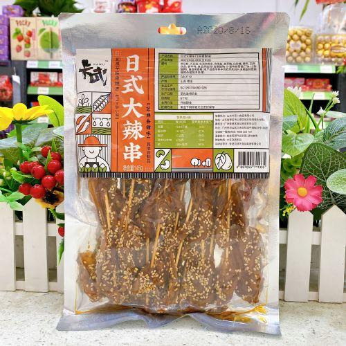 卡武日式大辣串145g(芝麻春香甜味)