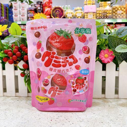 明治橡皮巧克力(草莓味)18g×6包
