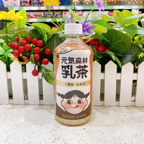 元气森林乳茶(咖啡拿铁奶茶)450ml