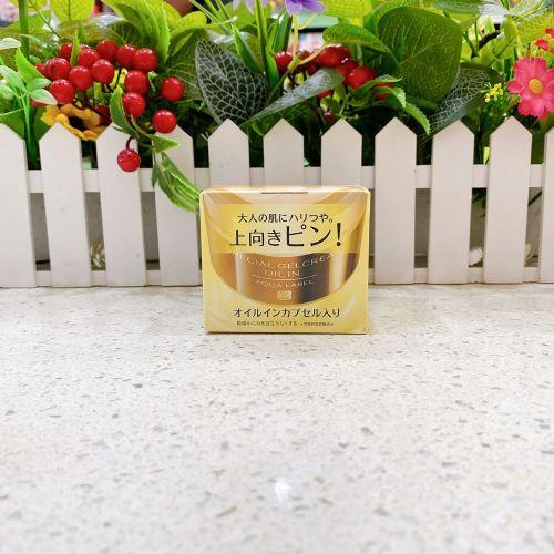 资生堂水之印五合一面霜(金色紧致) 90g