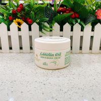 澳大利亚GM绵羊油澳芝曼绵羊脂维生素E霜 保湿补水250g