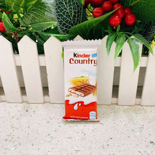俄罗斯健达巧克力23.5g