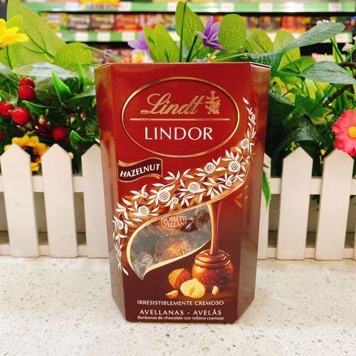 意大利瑞士莲榛仁牛奶软心巧克力200g