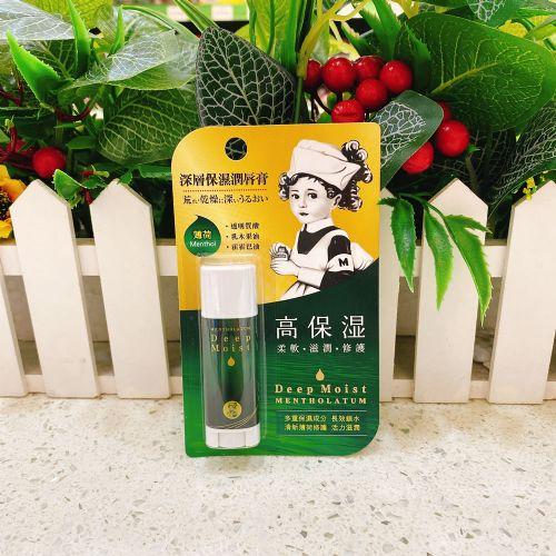 曼秀雷敦深层保湿润唇膏4.5G(薄荷味)