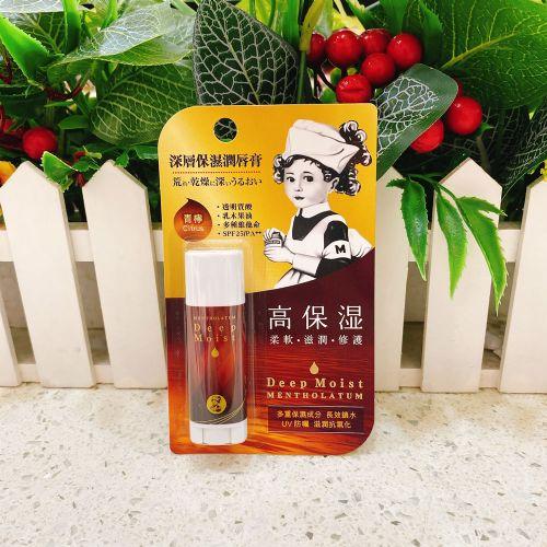 曼秀雷敦深层保湿润唇膏4.5G(青柠味)