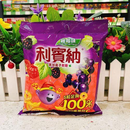 利宾纳黑加仑子什锦莓味软糖60G(袋装)