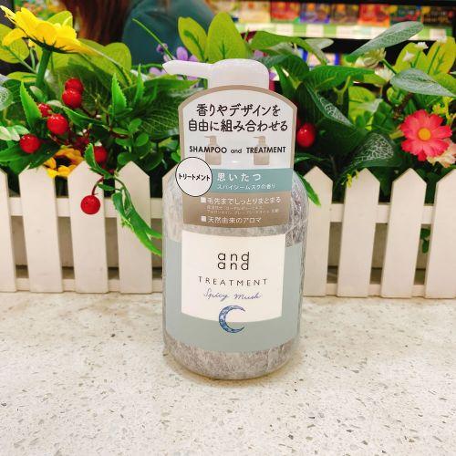 日本花王andand无硅香氛精油护发素480ml