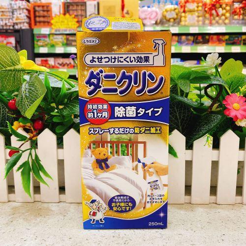 日本UYEKI专业除螨虫喷雾剂250ml