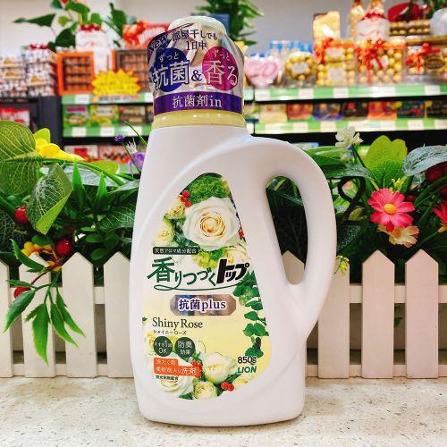 日本狮王TOP香味持续洗衣液(白玫瑰香型)850g